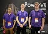 PowerVR的开发者技术支持团队在GDC 20...