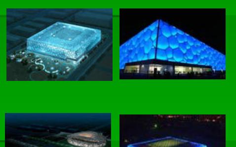 LED的介绍,发展趋势,芯片介绍,封装简介等基础知识详细资料免费下载