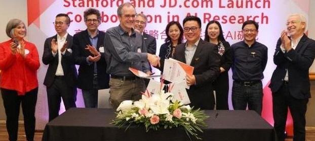 京东宣布与斯坦福人工智能实验室达成合作战略