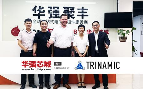 华强芯城宣布成为Trinamic官方中国区小批量销售电商