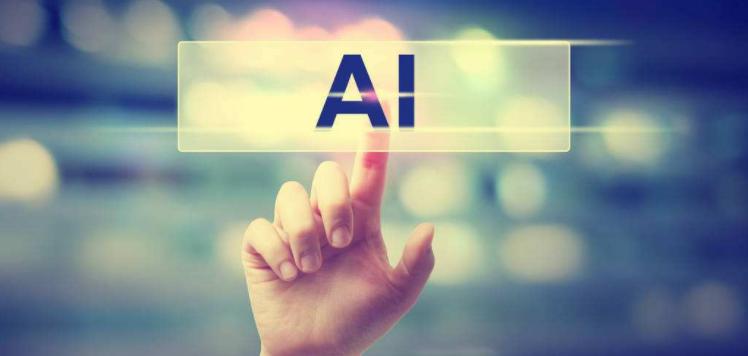 分析人工智能究竟取代在人类劳动力方面的好坏处