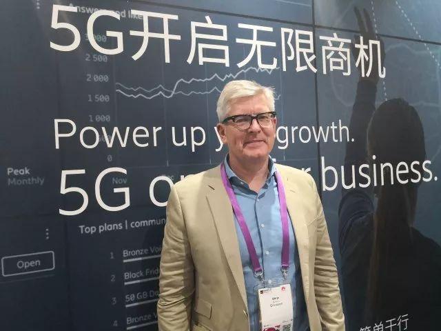 爱立信CEO鲍毅康:爱立信未来可期,我们的道路将无限光明