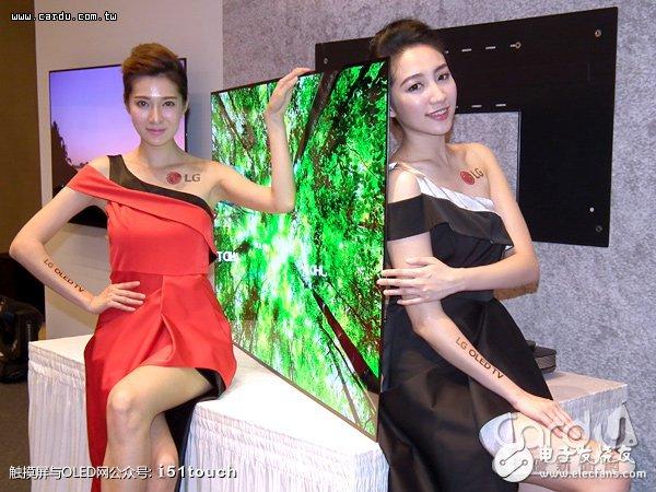 LG推出3款OLED TV机种,QLED量子首创变色龙模式