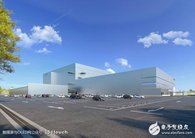 JOLED获四家日企出资470亿日圆,对抗韩厂扩大OLED生产