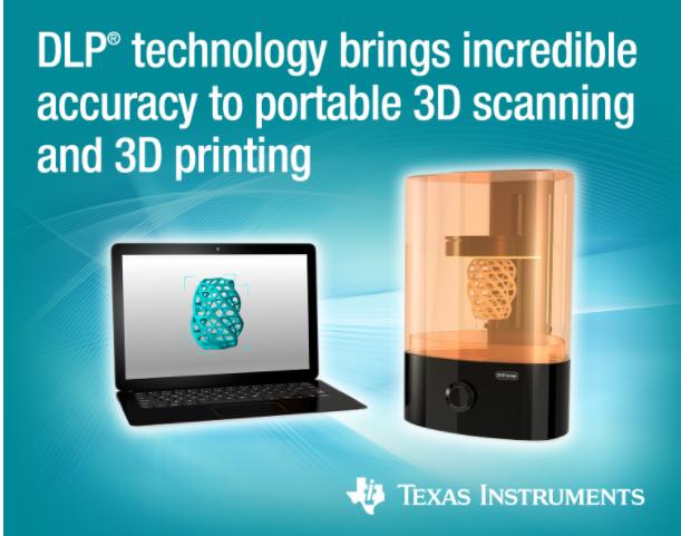 TI推出新型DLP® Pico™控制器 面向紧凑型大众市场