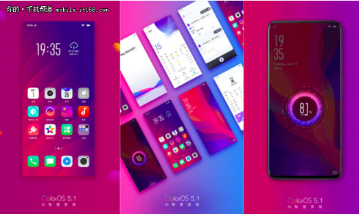 OPPO Find X的ColorOS 5.1A...