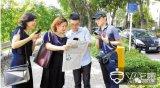 早间新闻:深圳商报推出首个纸媒AR广告 三星推出防纱窗效应AMOLED显示屏
