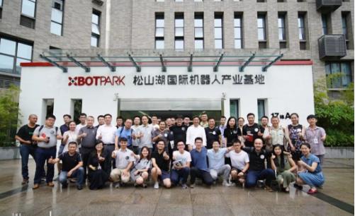 松山湖国际机器人产业基地--企业家的创业圣地