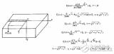 焊接温度场仿真和热变形、应力仿真的基本理论和仿真流程