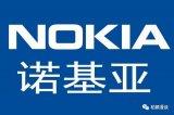 诺基亚依靠性价比挑战中国手机