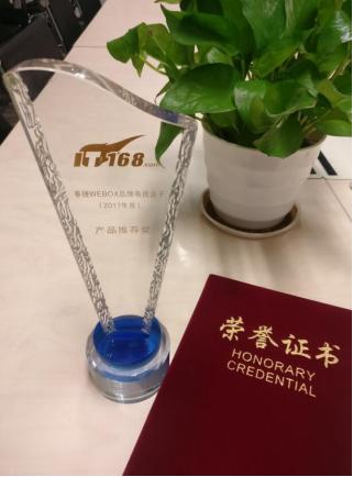 网红泰捷电视盒子 荣获专业媒体年度大奖