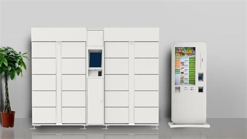智能生鲜配送柜系统解决方案