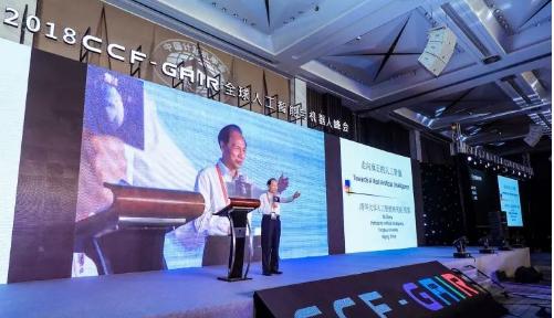 张钹院士:我们今天为什么会如此热衷于讨论人工智能...