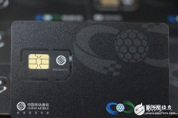 物联网卡在智能家居工具中的应用