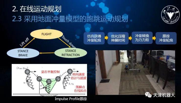 人口动力学模型_京津冀地区人口规模调控政策参数化路径与系统模拟