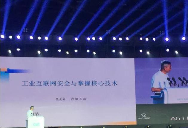 工程院院士倪光南:世界交易型数据库tpmC指标中,国产数据库已居第三