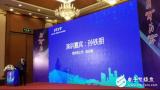 维信诺孙铁朋:柔性AMOLED未来会掀起大规模换机需求