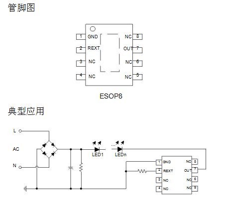 基于LK2082下的恒流控制技术