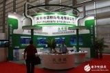 什么原因让深圳市沃特玛电池有限公司的全体职工,放...