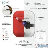 这款硅胶保护套竟然可以为Apple AirPods无线充电