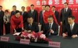 中国电动车产业,终于迎来了最强硬的竞争对手——特斯拉