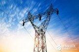 印度斯特里特电力斩获巴西6个新输电项目,价值达10亿美元