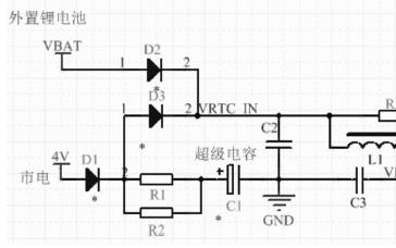 【新专利介绍】基于RTC的供电电路和智能电表