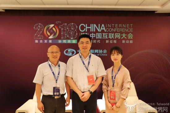 中国电信号百信息钮钢:运营商的根本是连接,共享机制也要建立起来