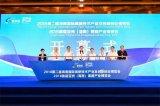 第二届海南国际高新技术产业及创新创业博览会开启 ...