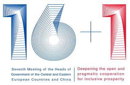 中国-中东欧国家经贸论坛开启 中国表现抢眼
