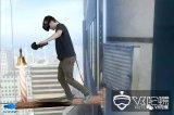 亚马逊与HTC达成合作,将在其数字商店中销售VR应用
