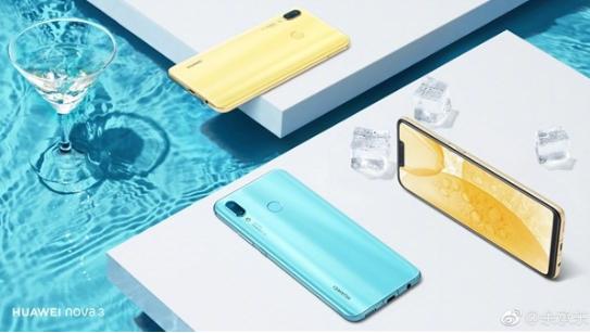 华为nova 3:麒麟970加持+3D曲面玻璃,7月18日正式发布