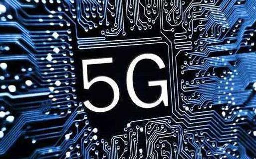 高通范明熙:5G的成功应思考整个系统如何取得成功