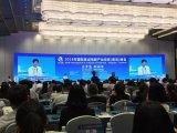 2018年国际集成电路产业投资(青岛)峰会成功举...