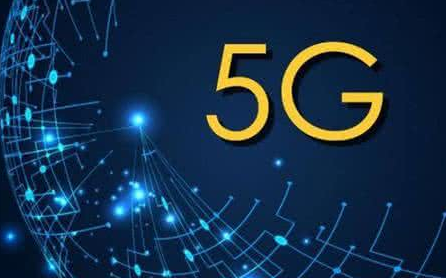 5G中国最快2020商用,杀手级应用曝光