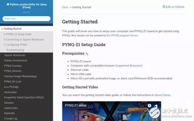 PYNQ 基于Zynq架构添加了对python的支持