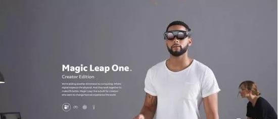 Magic Leap首款AR眼镜即将推出