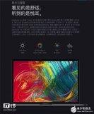 MacBook Pro 13/15获重大更新,将支持True Tone显示技术