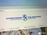 为什么芬兰银行认为所有的加密货币都是谬论