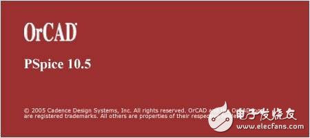 Orcad快捷鍵及庫元件編號匯總