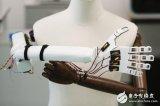 格拉斯哥大学正在给机器人研发,跟人类皮肤一样的人...