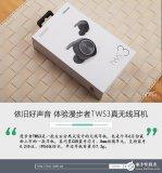 漫步者TWS3真无线耳机上手体验评测:一个很实惠的选择