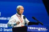 中国制造业发展现状及未来的发展方向保持制造强国