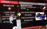 中电昆辰朱晓章:我们可以量产高精度的定位传感器