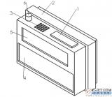 【新专利介绍】一种便携式电表