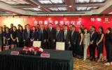 特斯拉落户上海 它将给中国带来什么?