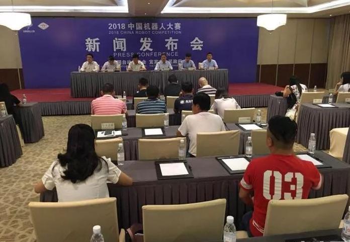2018年中国机器人大赛即将开赛 赛会由全国26...