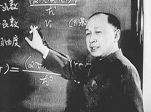 中科院教授:为什么中国技术远远落后于美国 因为路子走岔了