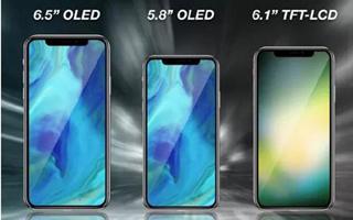 苹果新机获EEC认证,3款新iPhone真的快来了吗?
