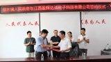 總投資10億元 江西盈輝達對旗下FPC項目為何這么重視?